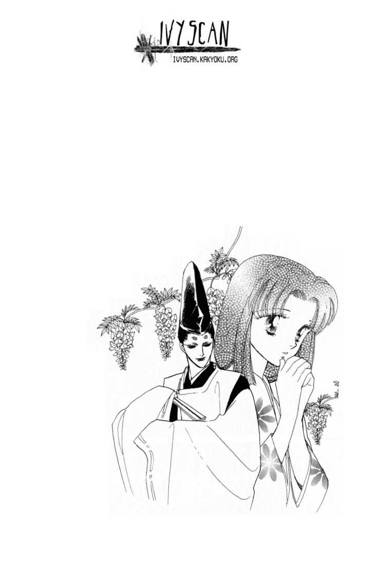 Otogi Moyou Ayanishiki 2 Page 2