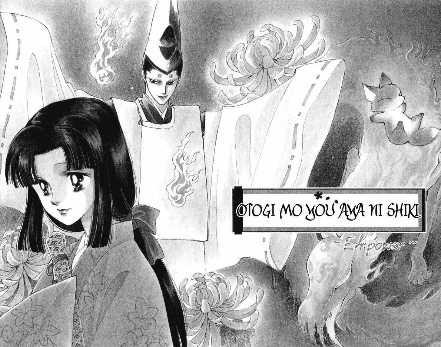 Otogi Moyou Ayanishiki 3 Page 1