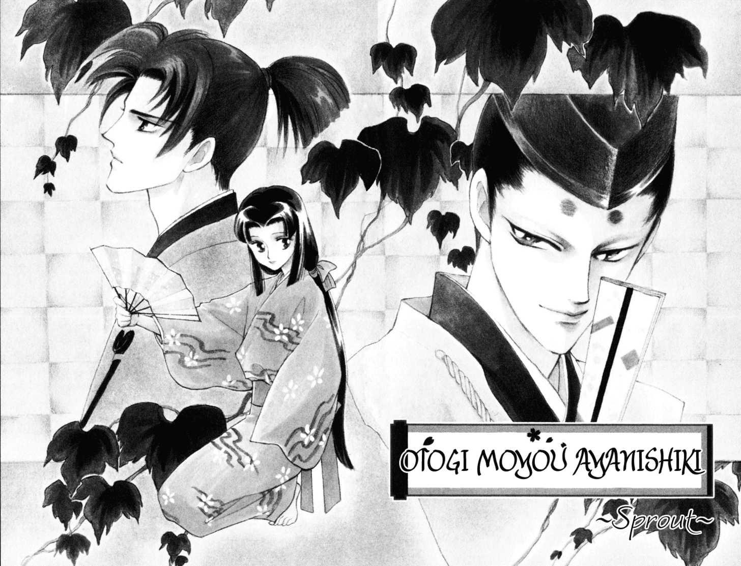 Otogi Moyou Ayanishiki 5 Page 2