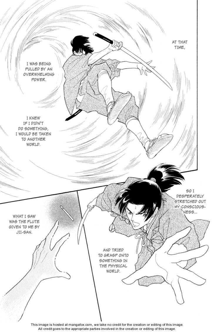 Otogi Moyou Ayanishiki 9 Page 3