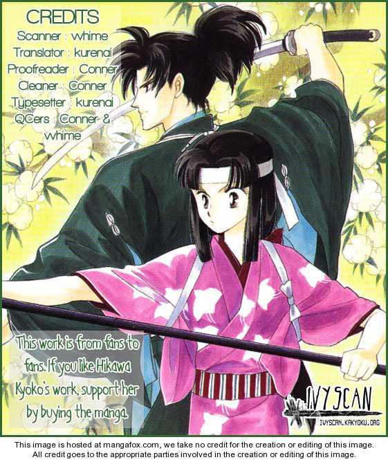 Otogi Moyou Ayanishiki 10 Page 1