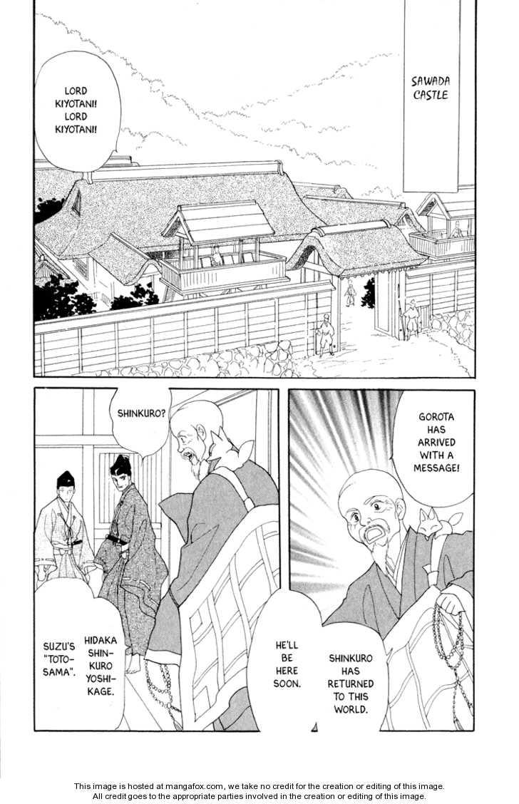Otogi Moyou Ayanishiki 13 Page 2