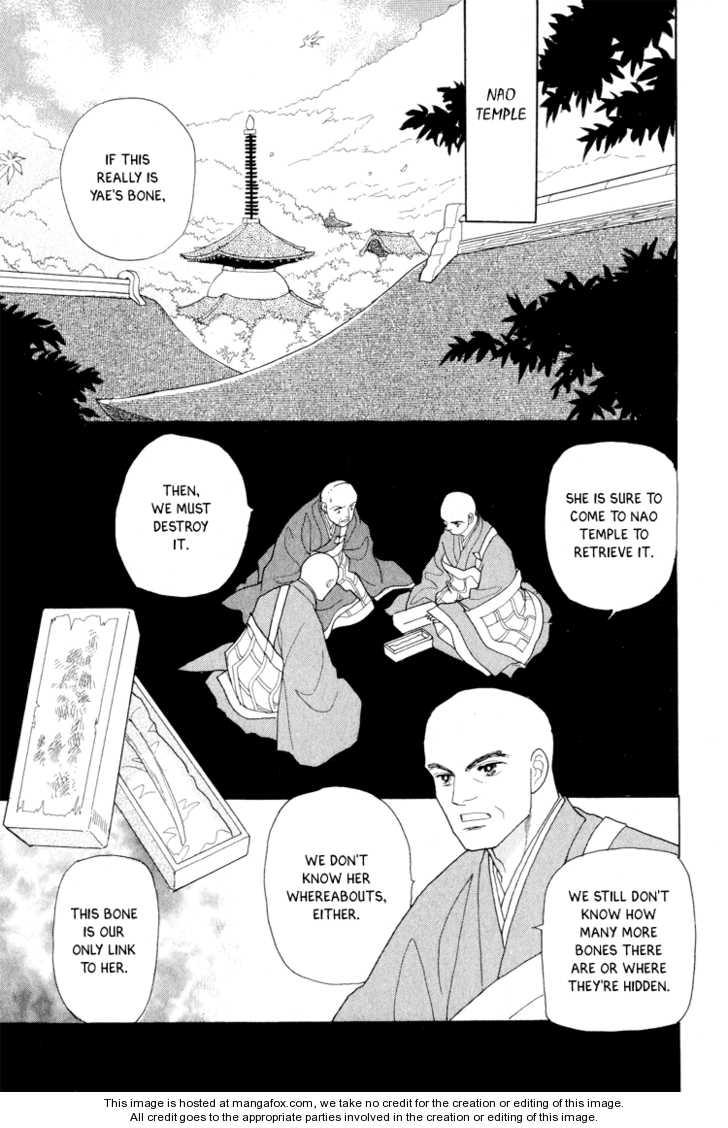 Otogi Moyou Ayanishiki 14 Page 2