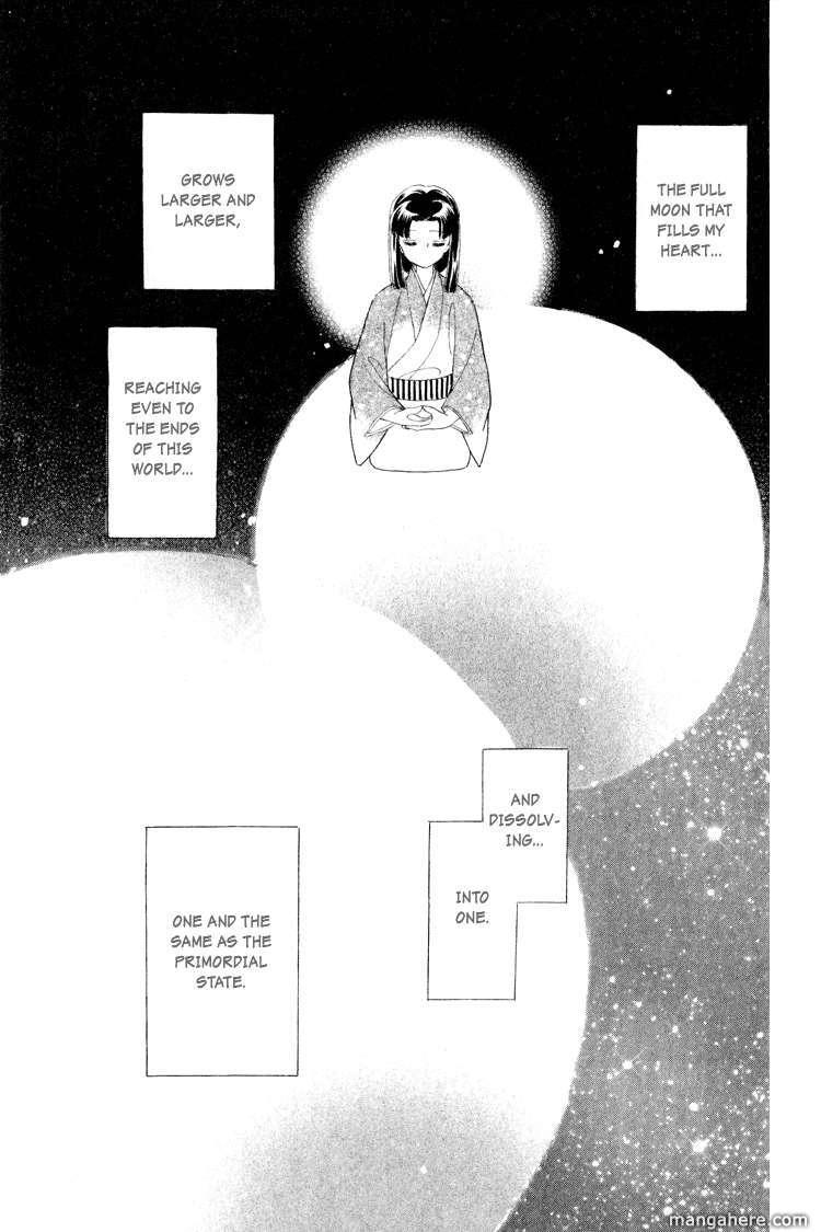 Otogi Moyou Ayanishiki 18 Page 2
