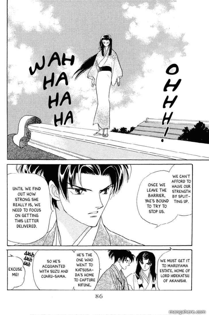 Otogi Moyou Ayanishiki 19 Page 3