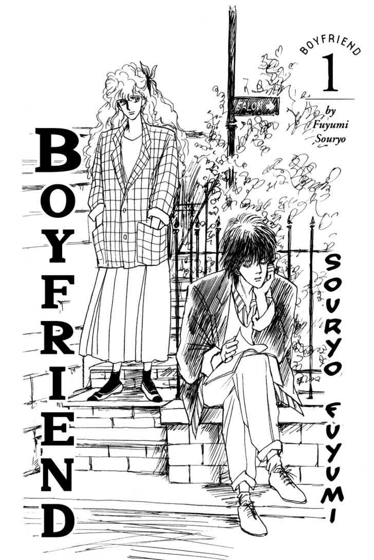 Boyfriend (SOURYO Fuyumi) 1 Page 1