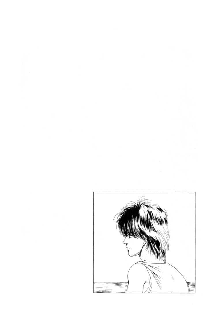 Boyfriend (SOURYO Fuyumi) 1 Page 2