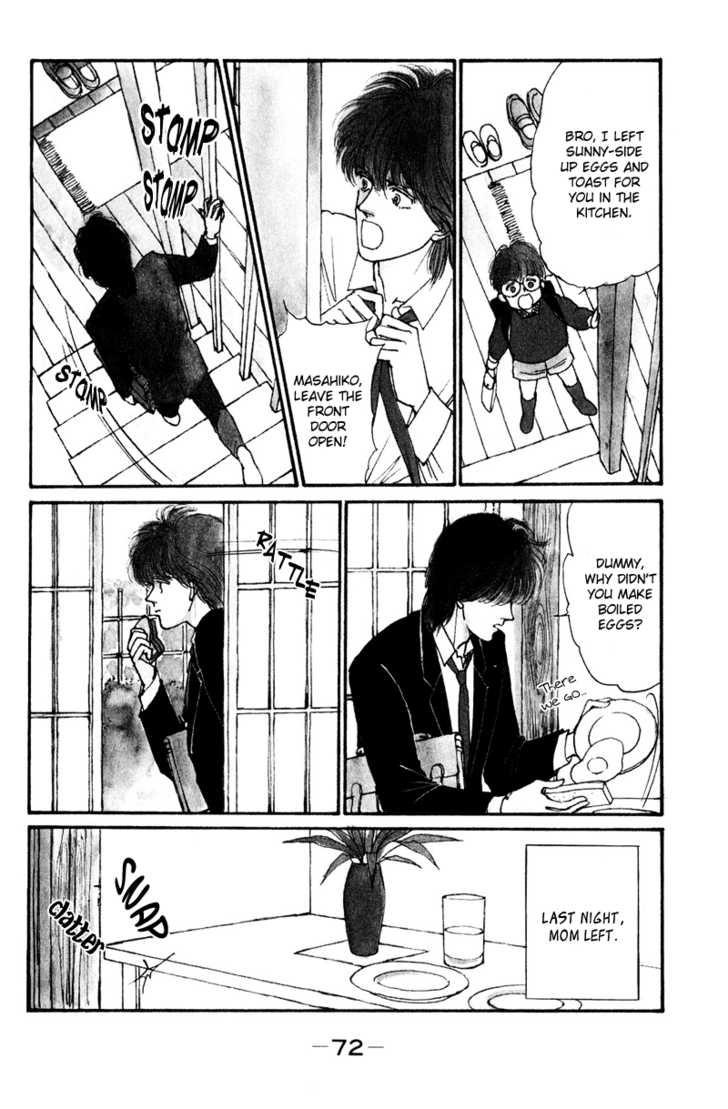 Boyfriend (SOURYO Fuyumi) 2 Page 2