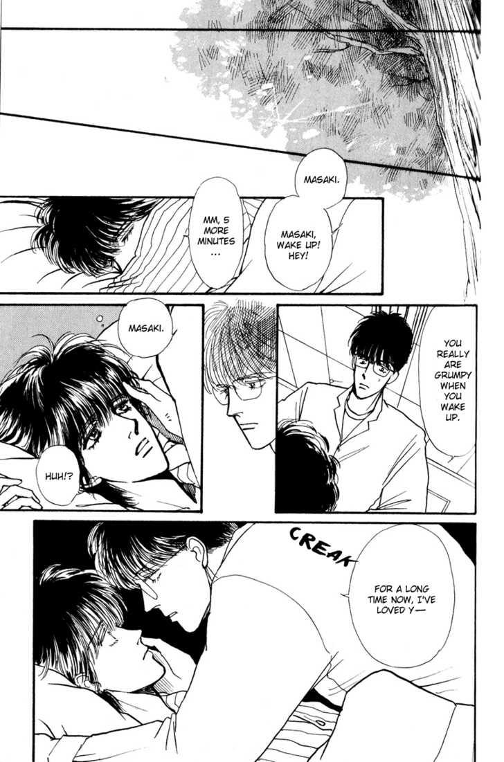 Boyfriend (SOURYO Fuyumi) 3 Page 2