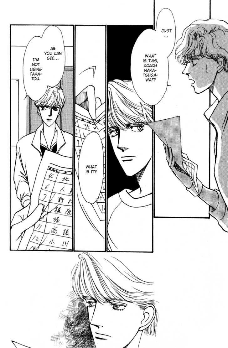Boyfriend (SOURYO Fuyumi) 5 Page 1