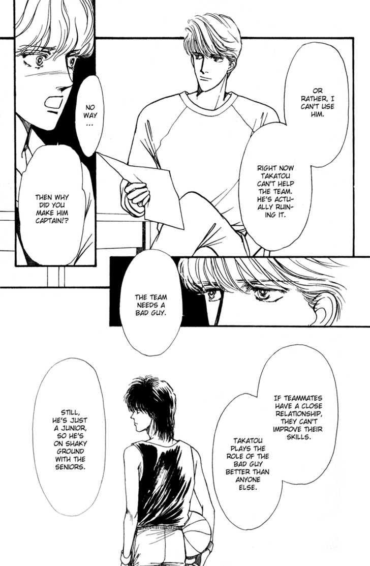 Boyfriend (SOURYO Fuyumi) 5 Page 2