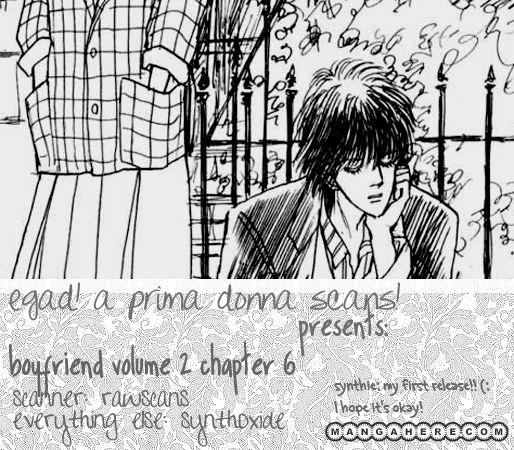 Boyfriend (SOURYO Fuyumi) 6 Page 1