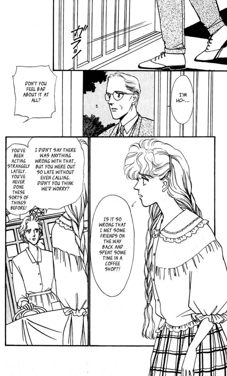 Boyfriend (SOURYO Fuyumi) 10 Page 1