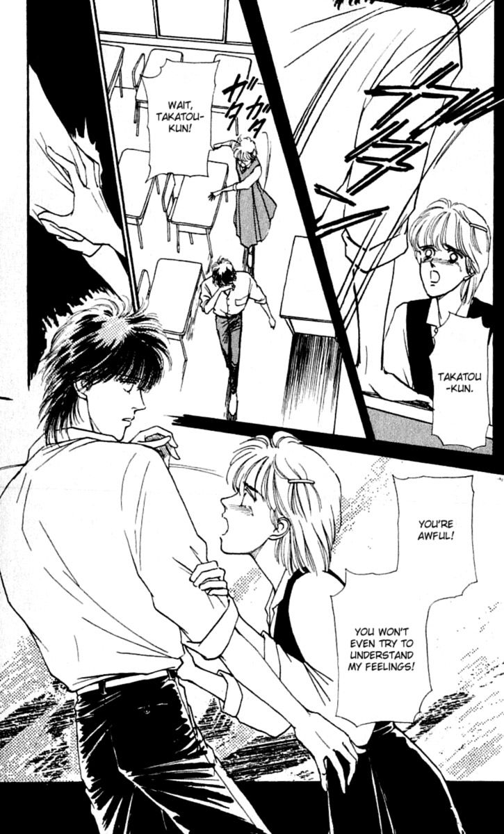 Boyfriend (SOURYO Fuyumi) 11 Page 3