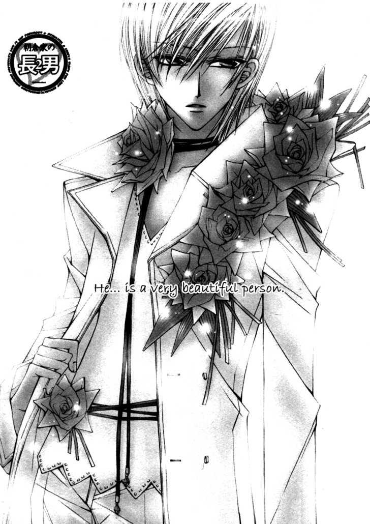 Asakura Ke no Hitobito 5 Page 2