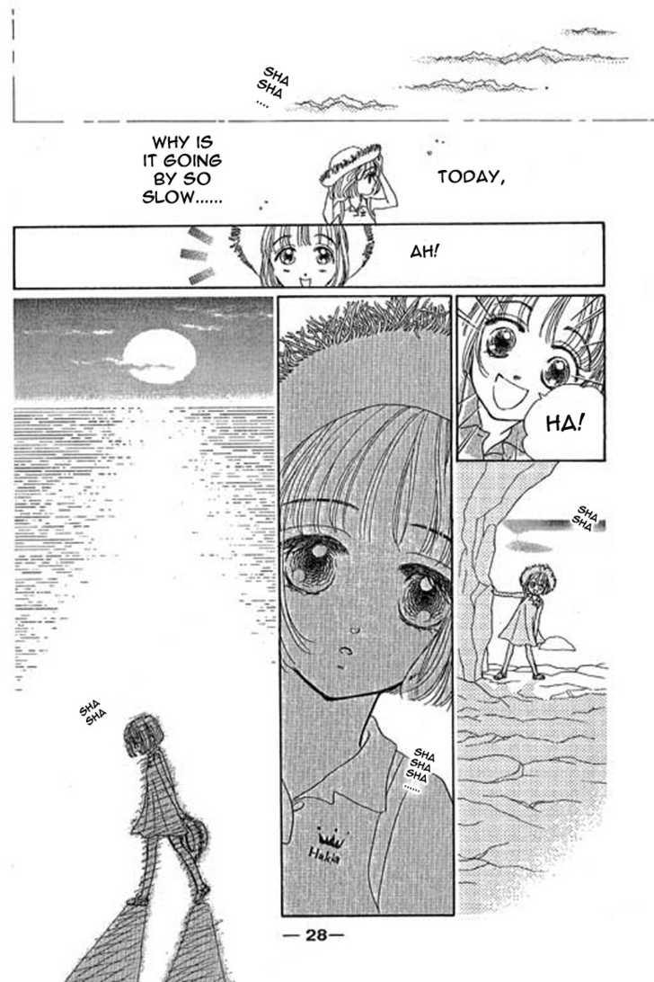 Ningyohime 2001 - Aqua 1.2 Page 3