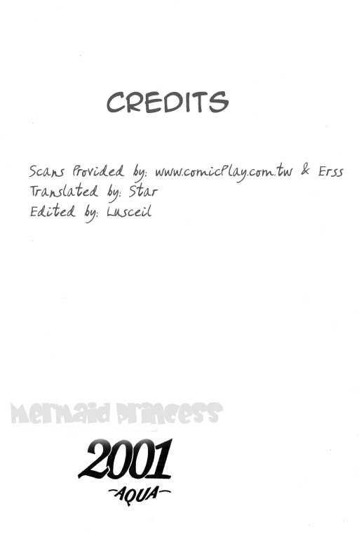 Ningyohime 2001 - Aqua 4.1 Page 2