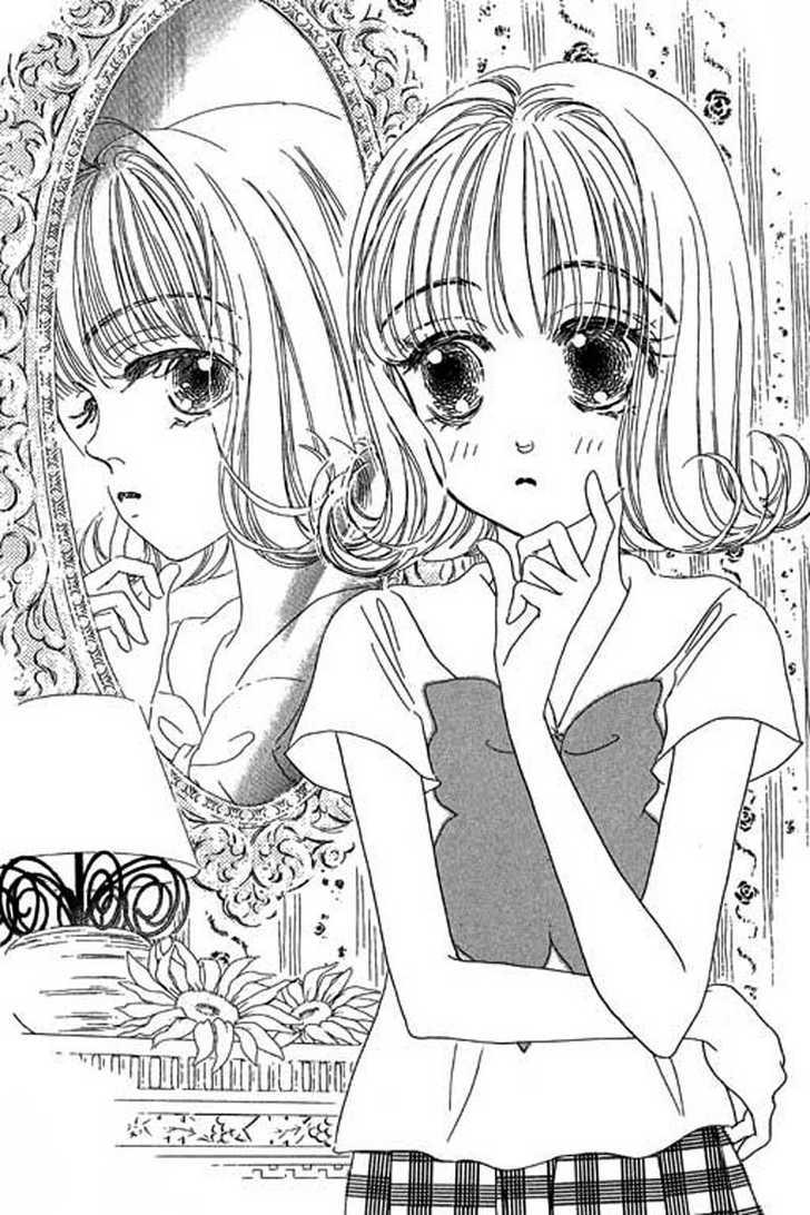 Ningyohime 2001 - Aqua 4.1 Page 4