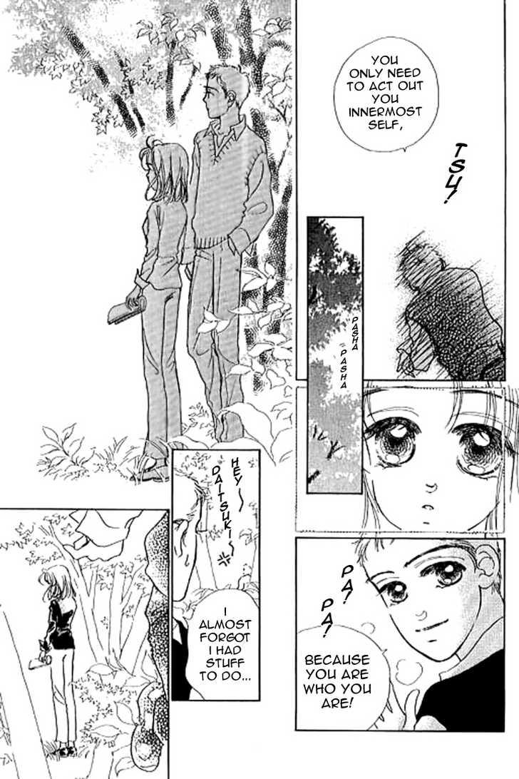Ningyohime 2001 - Aqua 9.2 Page 2
