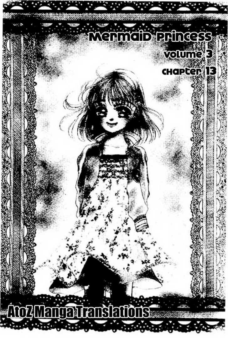 Ningyohime 2001 - Aqua 13.1 Page 2
