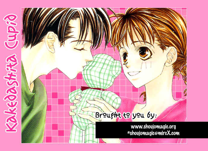 Kakedashita Cupid 4 Page 1