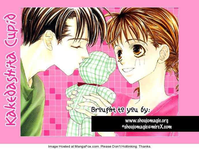 Kakedashita Cupid 4.1 Page 1