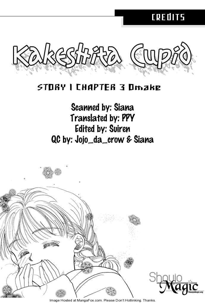 Kakedashita Cupid 4.1 Page 2