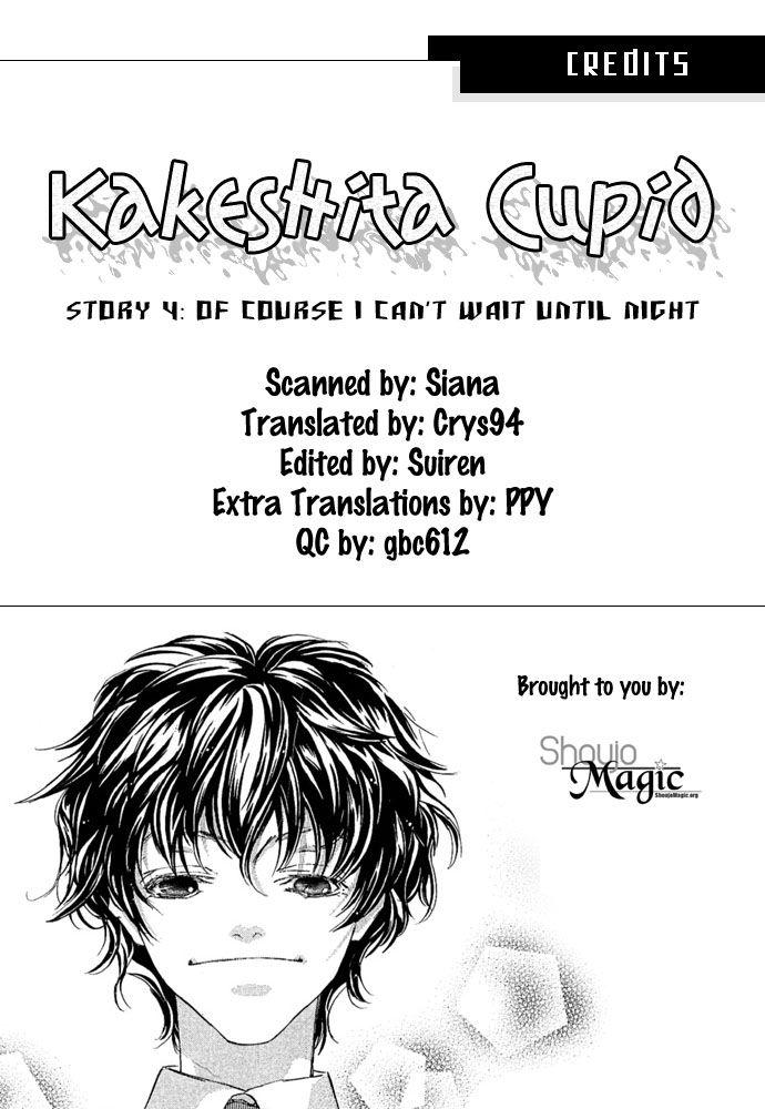 Kakedashita Cupid 6 Page 2