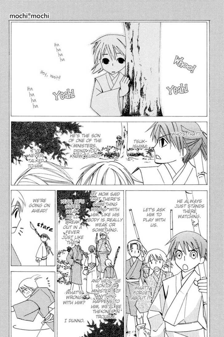 Hybrid Child 3.2 Page 2