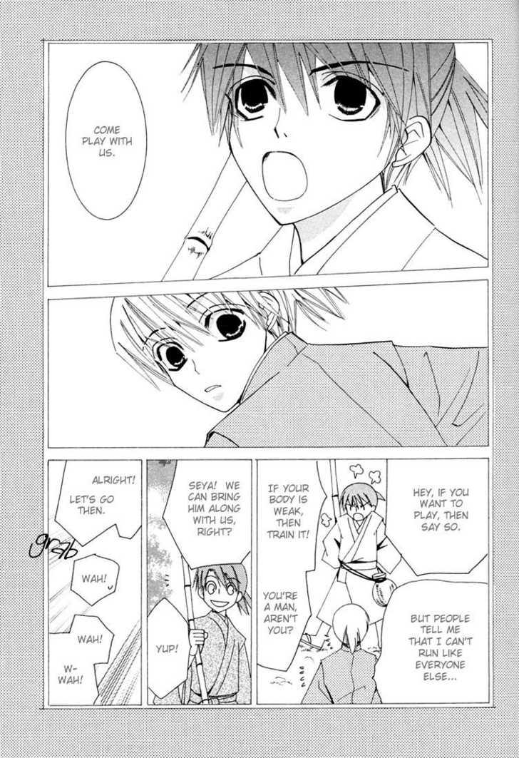 Hybrid Child 3.2 Page 3