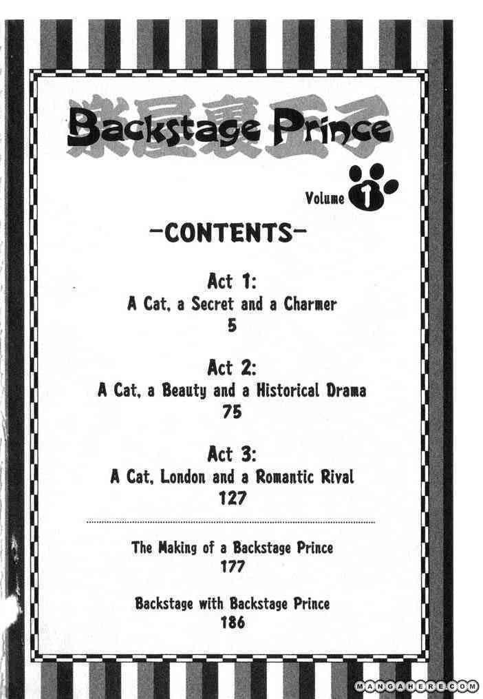 Backstage Prince 1 Page 2