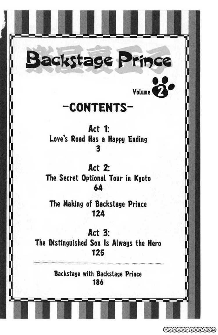 Backstage Prince 4 Page 2