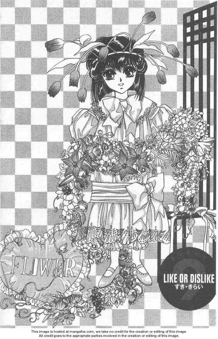 20 Mensou ni Onegai!! 9 Page 1
