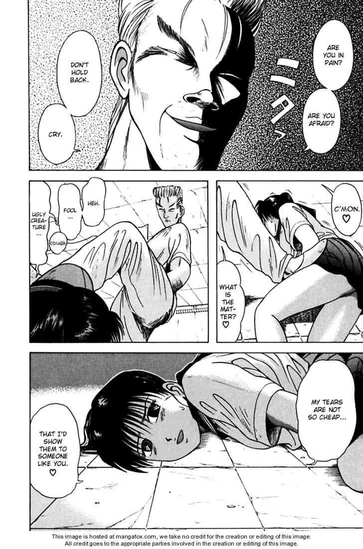 Kyoukasho ni Nai 22 Page 4