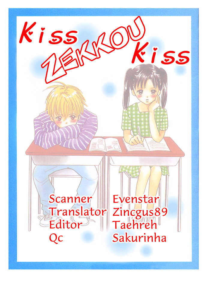 Kiss, Zekkou, Kiss Bokura no Baai 3 Page 1