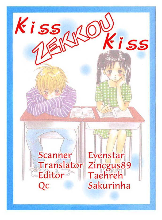 Kiss, Zekkou, Kiss Bokura no Baai 8 Page 1