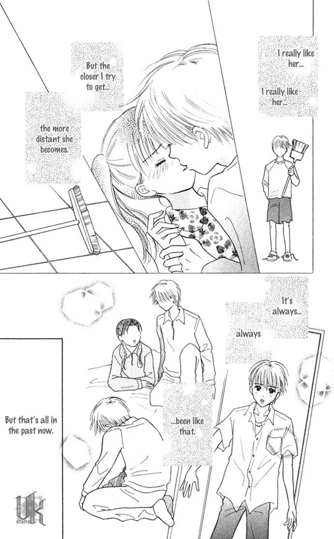 Kiss, Zekkou, Kiss Bokura no Baai 8 Page 3