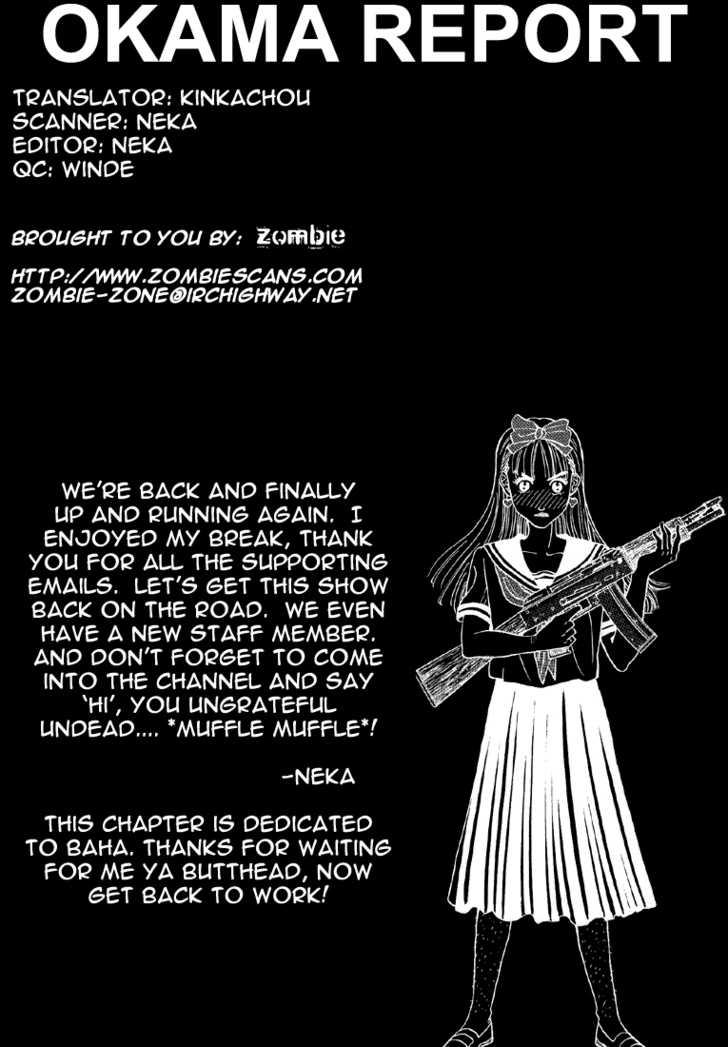 Okama Report 16 Page 1