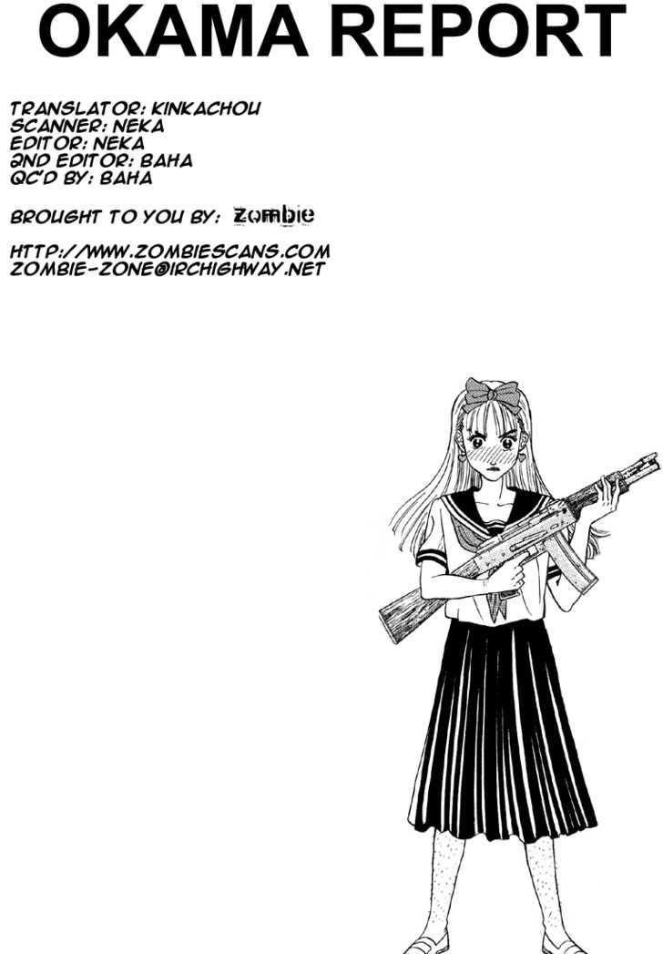 Okama Report 17 Page 1