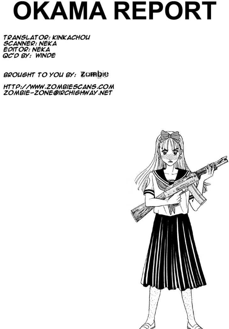 Okama Report 22 Page 1