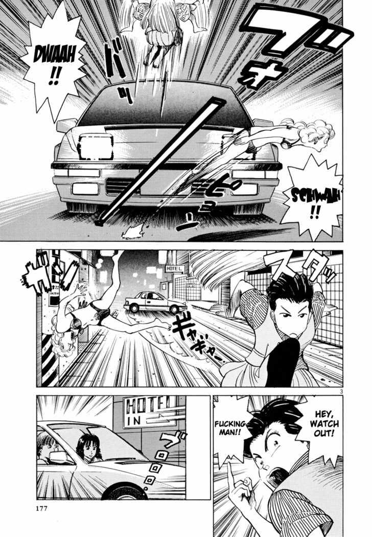 Okama Report 22 Page 4