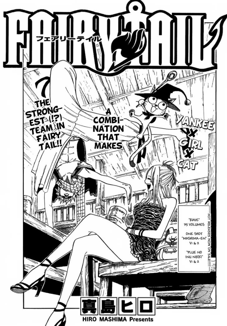 Fairy Tail 5 Page 1