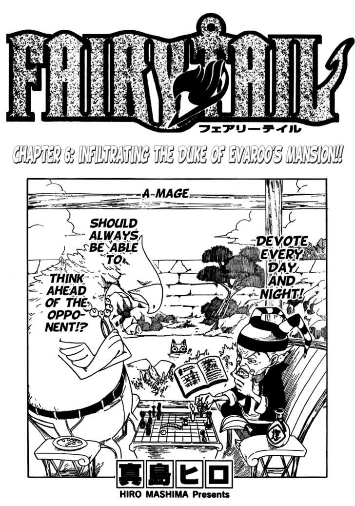 Fairy Tail 6 Page 1