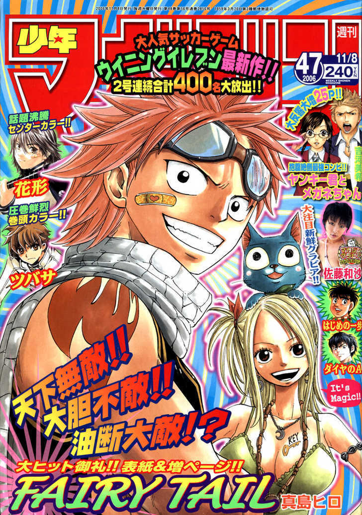 Fairy Tail 12 Page 1