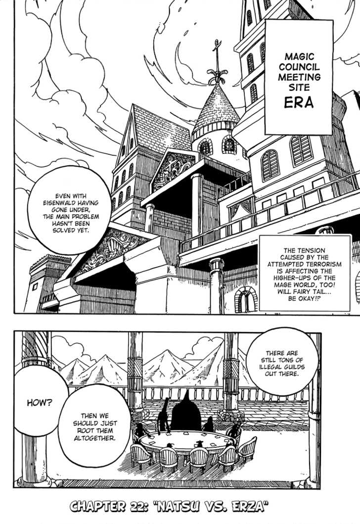 Fairy Tail 22 Page 2