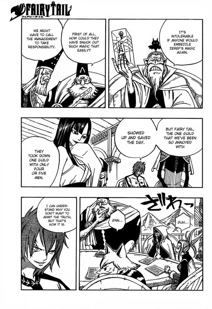 Fairy Tail 22 Page 3