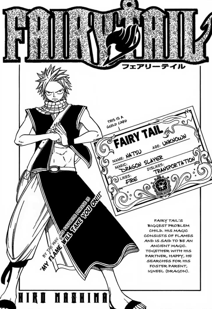 Fairy Tail 23 Page 1