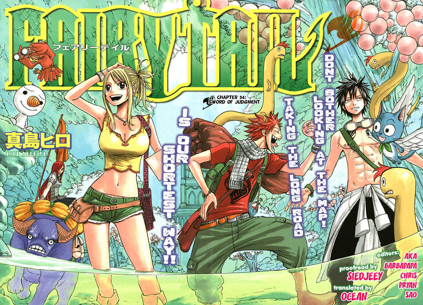 Fairy Tail 34 Page 2