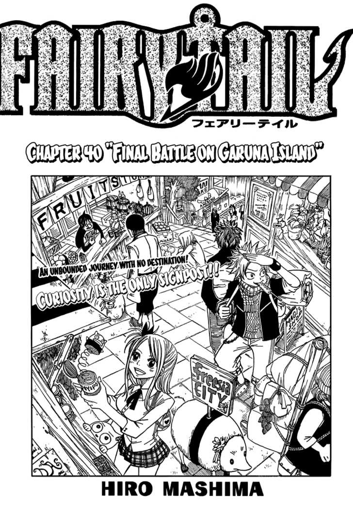 Fairy Tail 40 Page 1