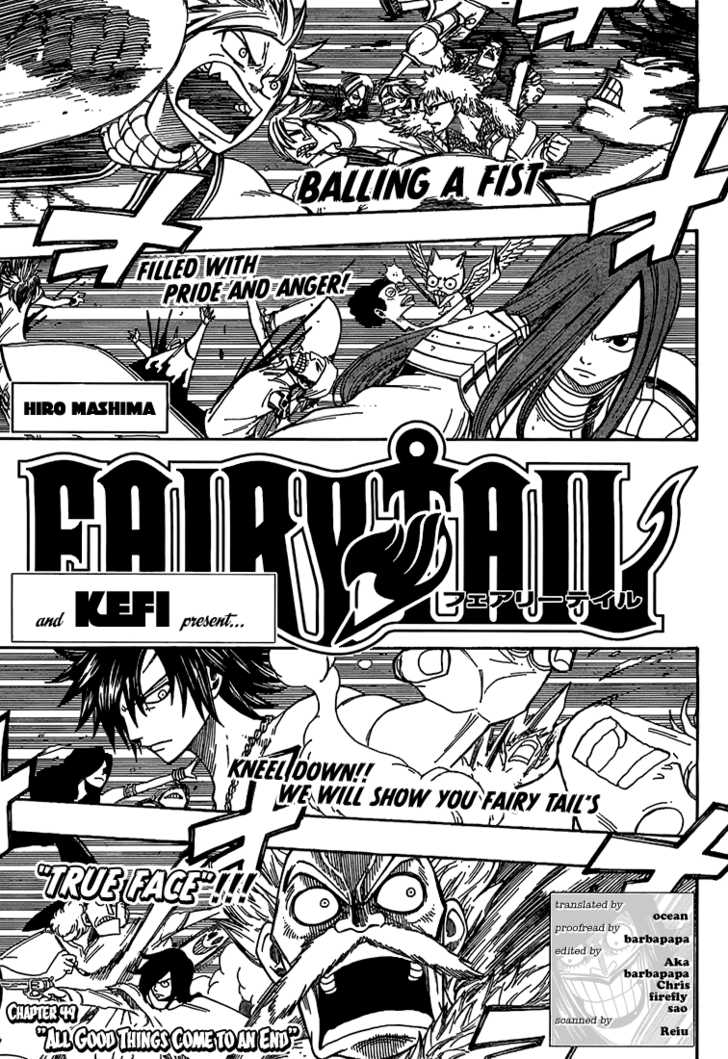 Fairy Tail 49 Page 1